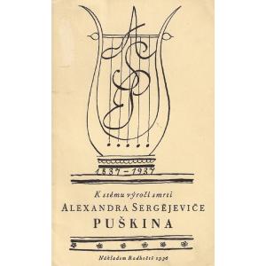 Veliké vzkříšení - K stému výročí A. S. Puškina
