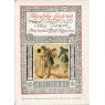Filosofská historie (JIRÁSEK, Alois)