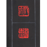 Chinesische Malerei der Gegenwart (HÁJEK, HOFFMEISTER)